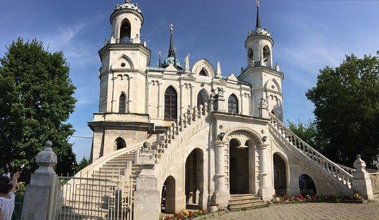 Church of Vladimir