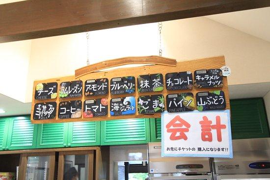 Matsubokkuri: 店内の様子