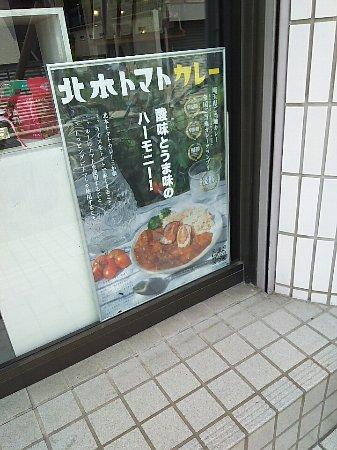 Kitamoto Tourism Association Photo