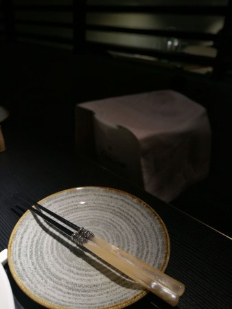 Brunati Sushi Restaurant Photo