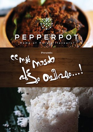 Pepperpot Restaurant: Our Signature Beef fry!!!! Yummy!!!!