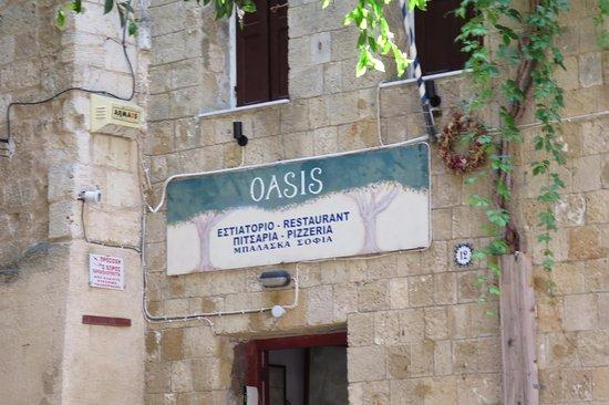 Oasis Restaurant Sofia Balaska: Miljö entré