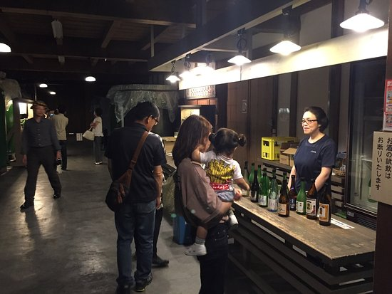 Kunimare Brewery Photo