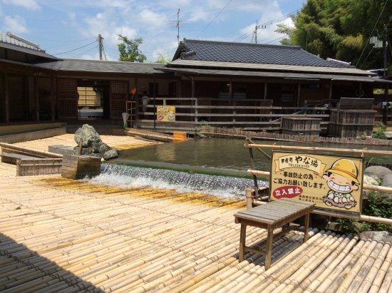 Yanaba Kosa-machi: 母屋の眺め