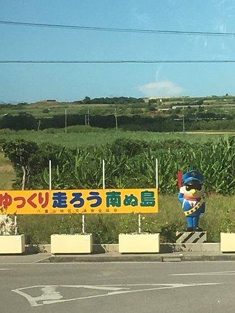 Club Med Kabira Ishigaki: クラブメッド 石垣島カビラビーチ