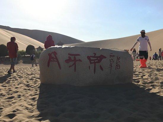 Dunhuang, Kina: photo2.jpg