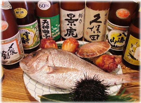 Totomaru: 毎朝築地から入荷する新鮮な魚介とこだわりの日本酒をお楽しみ下さい。