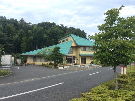 Akibanomori Sogo Park