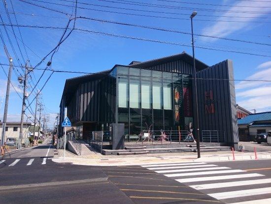 碧南市藤井達吉現代美術館