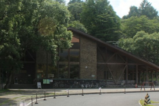 Urabandai Visitor Center