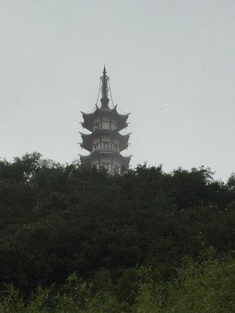 Daochang Mountain: 道场山及万寿寺、文笔塔