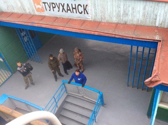 Turukhansk, Rusia: Туруханск