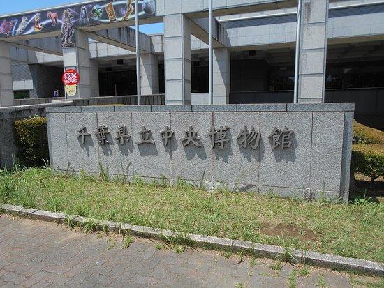 Chiba-billede