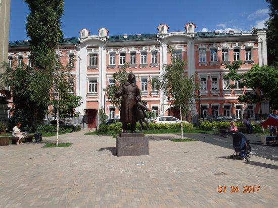 Marshak Monument