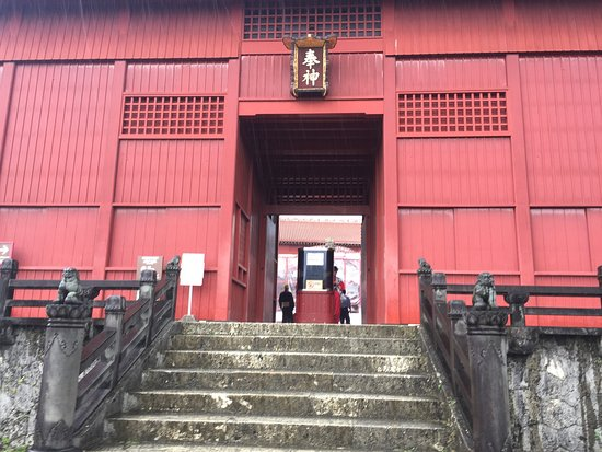 Shurijo Castle: photo0.jpg