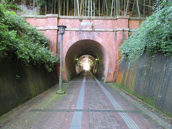 Kitasui Tunnel