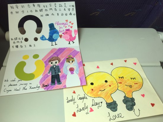 CityInn Hotel Plus - Ximending Branch: DIY Wedding card from the staff. So sweet^^