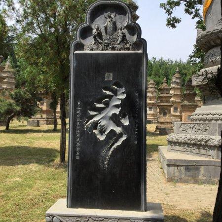 Pagoda Forest of Shaolin Temple: photo1.jpg