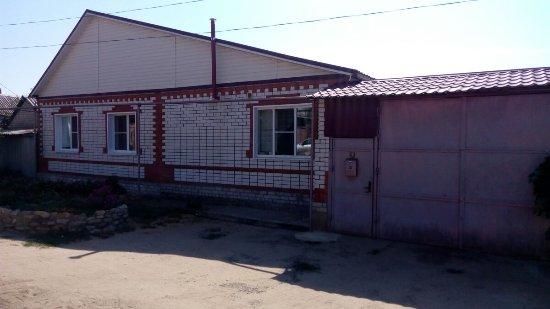 """Volgograd Oblast, Russland: Ночлежный дом """"Уютный Ночлег"""""""