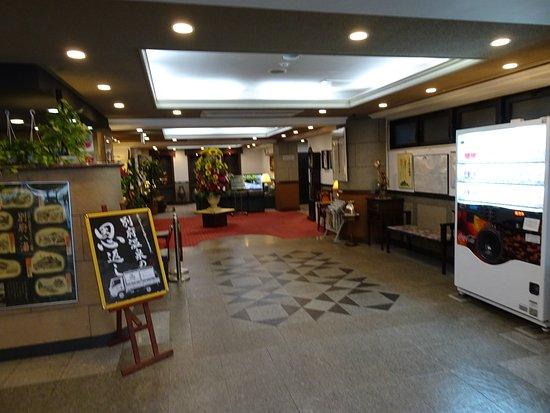 Beppu Kamenoi Hotel Review