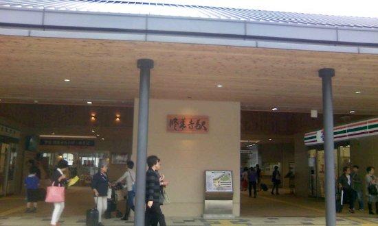 Izu-la Shuzenji