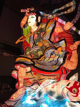 Goshogawara, Japon : photo0.jpg