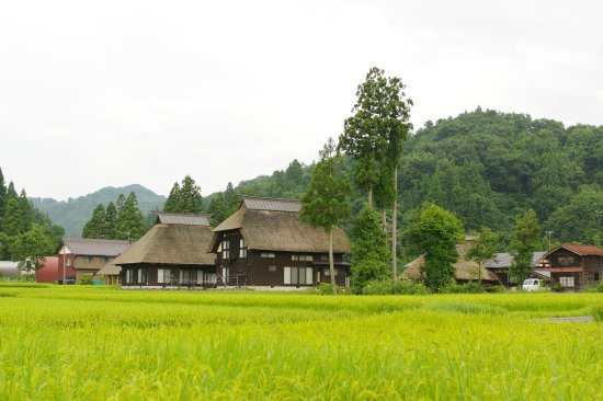 Oginoshima Kayabuki Loop Village