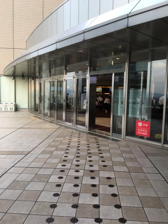 Osaka Station City Cinema