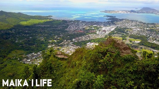 Kaneohe, HI: A view from the first observation platform.