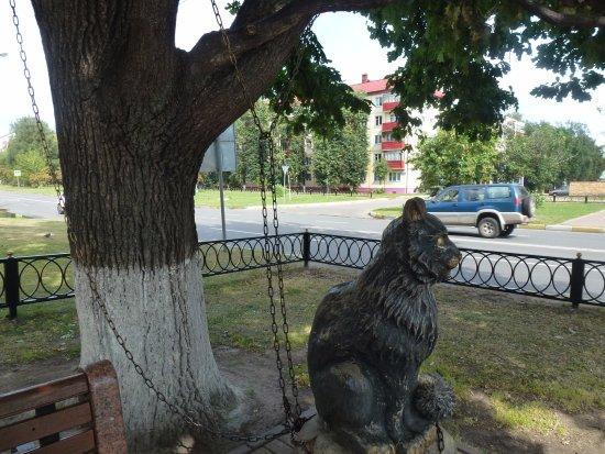 Sculpture Kot Uchyony