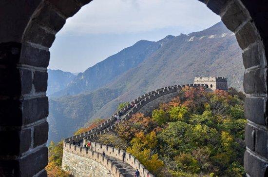 VIPアクロバティックショーで天津からのプライベート2日間の北京
