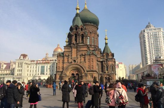 All-Inclusive Harbin City History and...