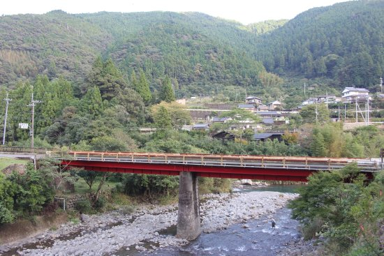 Ochiai Bridge