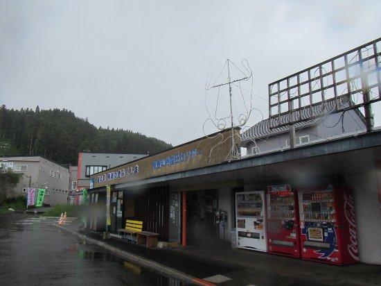 Michi-no-Eki Yokozuna no Sato Fukushima