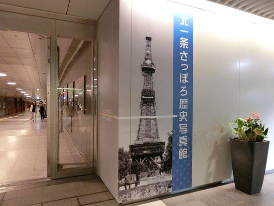 Kita Ichijo Sapporo History Photo Gallery