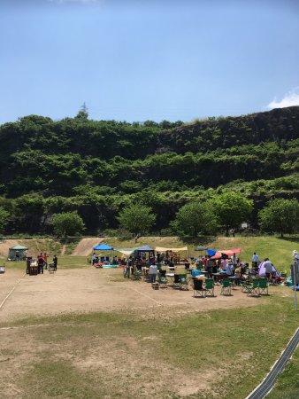 Ishigamiyama Park