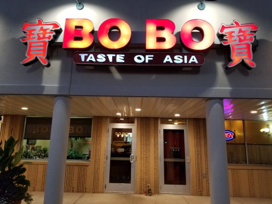 Rogers, Миннесота: Bo Bo