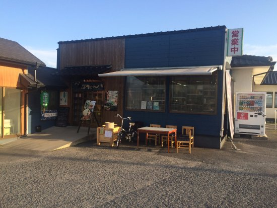 Setouchi, Japan: 店舗外観