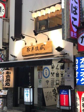 Tourist Information Kabuki-Jo