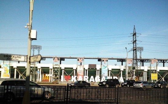 Karaganda, Cazaquistão: Каждое утром прохожу мимо стадиона, а сегодня решила остановиться на мгновение