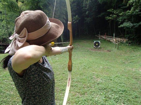 Yokohama Minami Field Archery Course