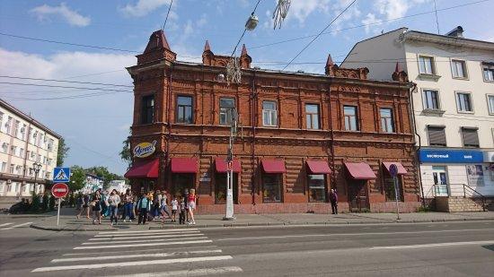 A. Soboleva House