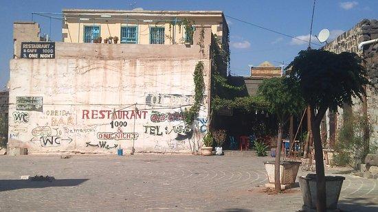 بصرى, سوريا: Resturant 1001night bosra 