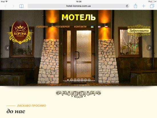Property building – Billede af Motel Korona, Mostyska - Tripadvisor
