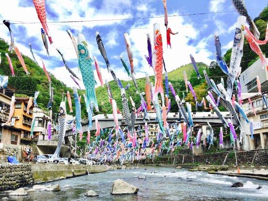 Tsuetate Onsen: 杖立温泉