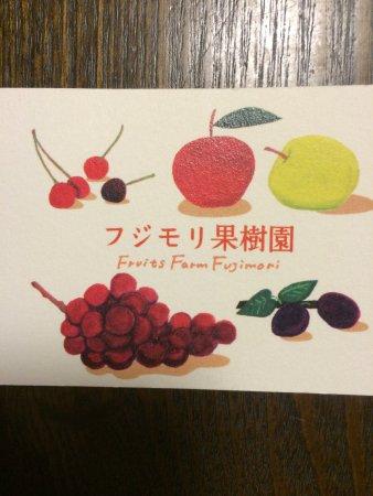 Fujimori Orchards: photo1.jpg