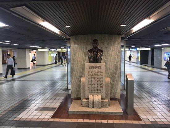 Hayakawa Noritsugu Statue
