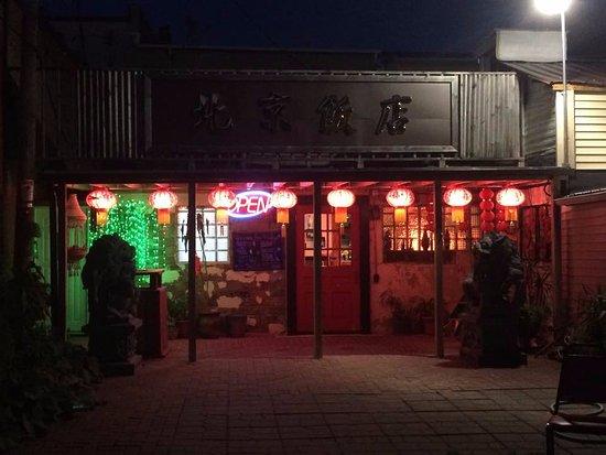 Peking Restaurant, Tomah, WI