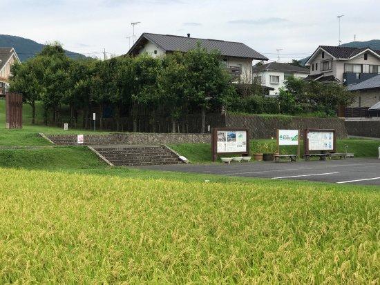 Hirasawa Kanga Ruins: photo1.jpg