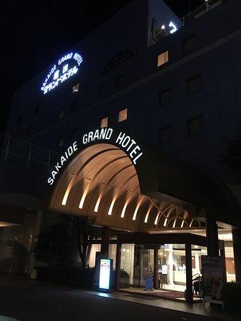 Sakaide Grand Hotel: photo0.jpg